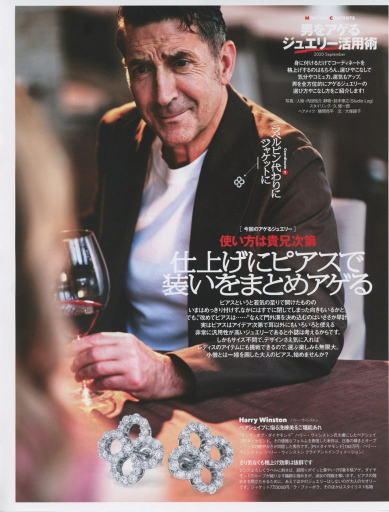"Fashion Magazine ""LEON""(jewelry)"